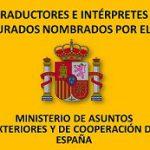 Ministère espagnol des affaires étrangères
